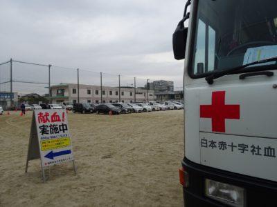 *第44回献血活動の開催*